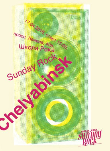 Sunday Rock at Chelyabinsk